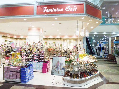 フェミニンカフェ