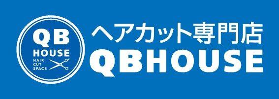 QBハウス〔キュービーハウス〕
