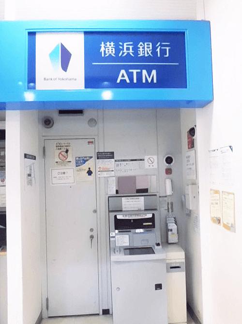 横浜銀行マイバンク