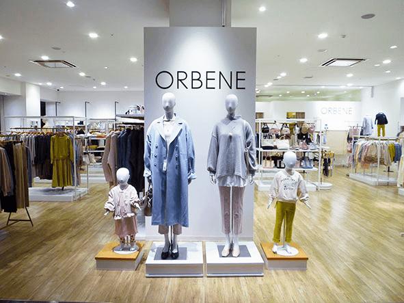 ORBENE〔オルベネ〕