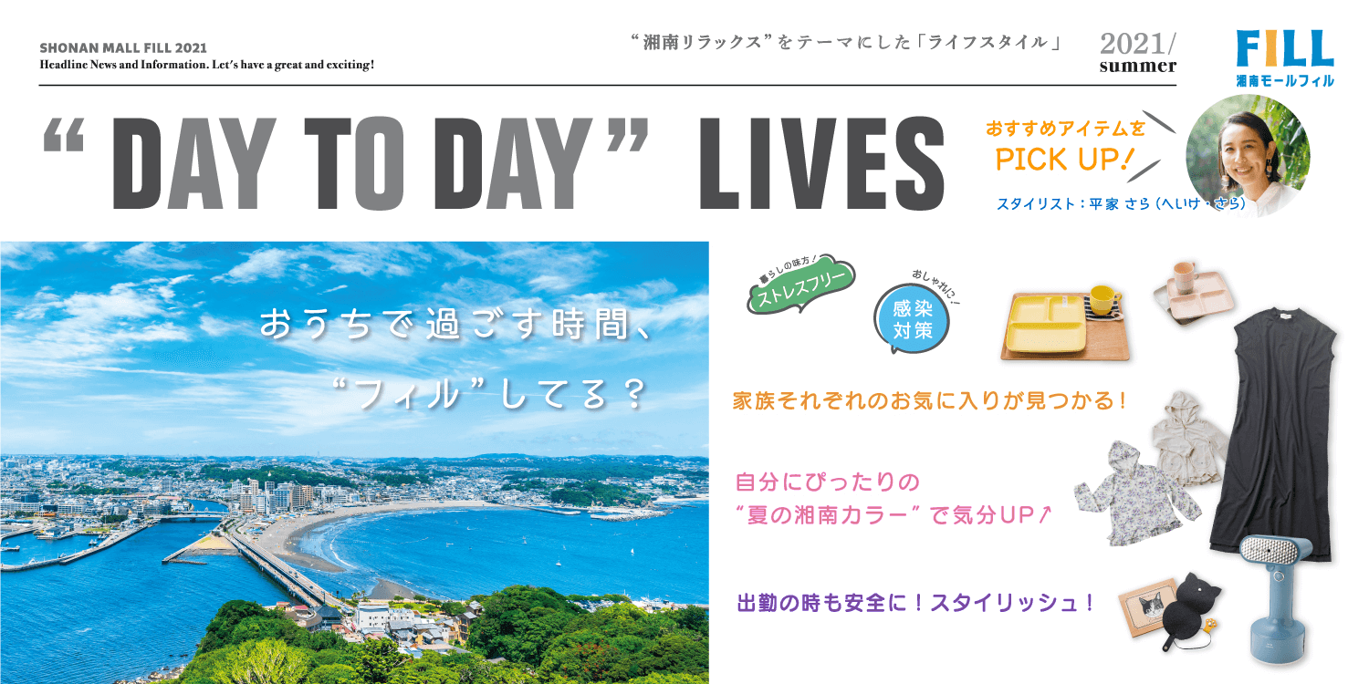DAY TO DAY LIVES