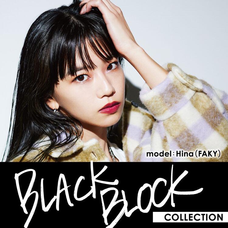 BLACK BLOCK COLLECTION!