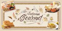 AUTUMN GOURMET