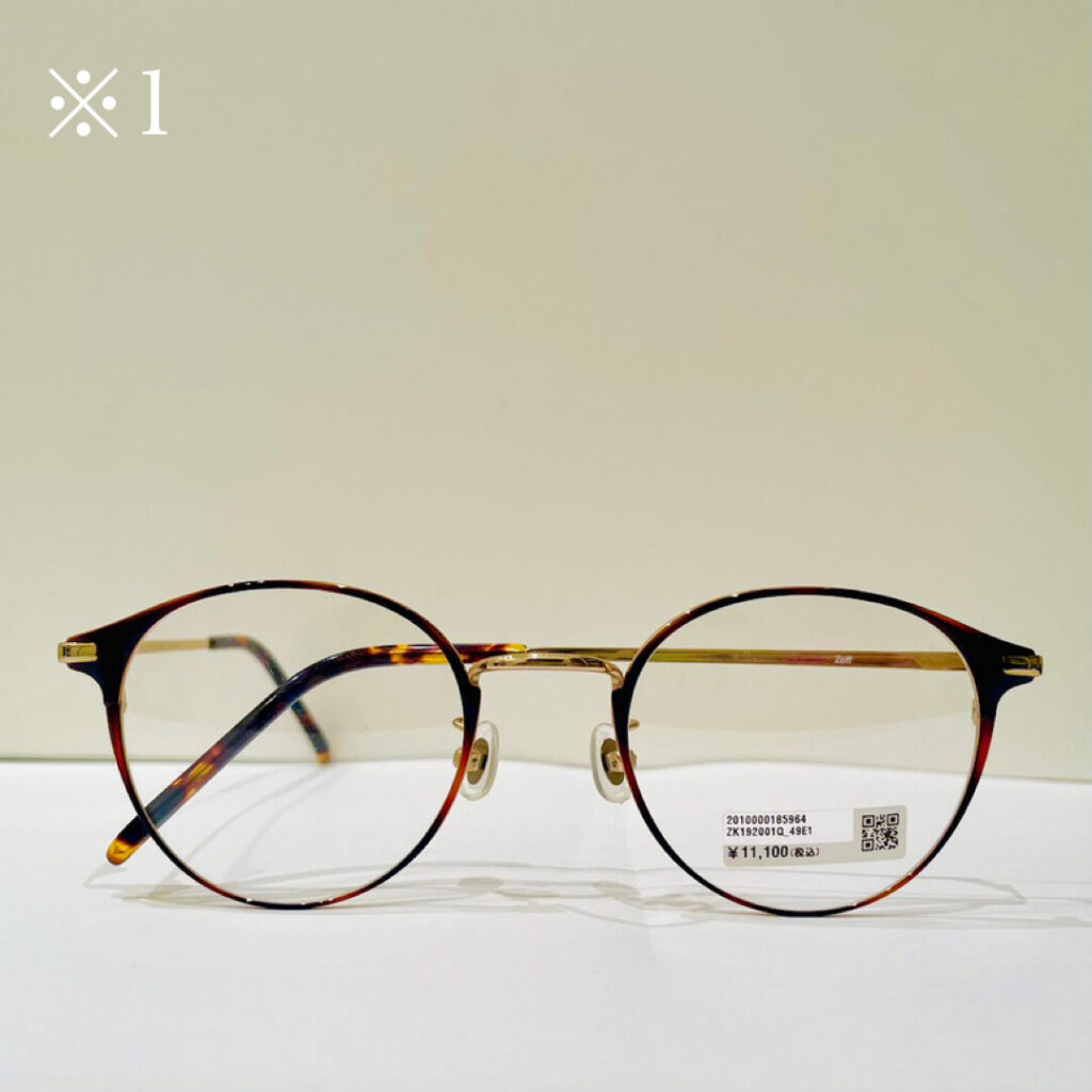 今シーズンのトレンド眼鏡