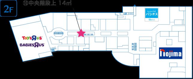 利用スペース⑩《2F 中央階段上 14㎡ 》