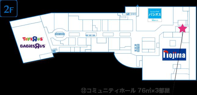 利用スペース⑫《2F コミュニティホール 76㎡×3部屋 》
